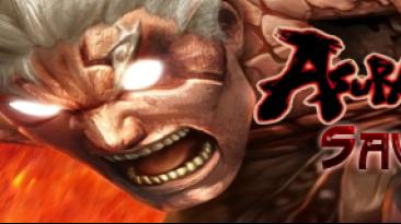 Asura's Wrath: сохранение (100% пройдено) [PS3/US]