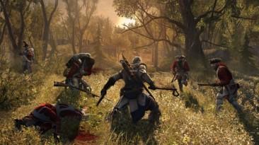 Посмотрите, как отличается ремастер Assassin's Creed 3 от оригинала
