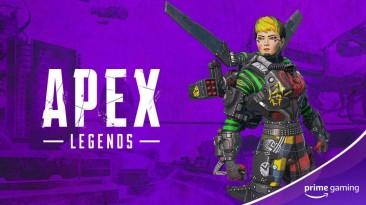 Apex Legends: Выпустите наружу энергию хаоса с эксклюзивным обликом Валькирии для Prime Gaming