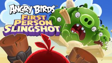 Первой игрой для гарнитуры Magic Leap будет Angry Birds FPS