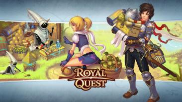 """Ивент """"Небесная Ярмарка"""", подарочный промо-код и тройной опыт в Royal Quest"""