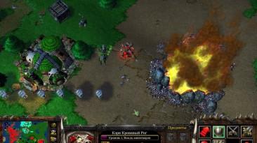 "Warcraft 3 TFT ""Карта - Герои Апокалипсиса"""
