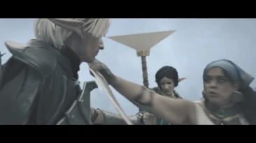 Dragon Age - косплей