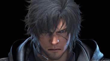 В Final Fantasy XVI используется полный захват мимики лица