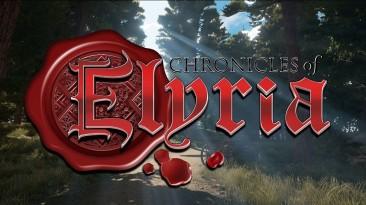 Разработка Chronicles of Elyria прекращена, все уволены