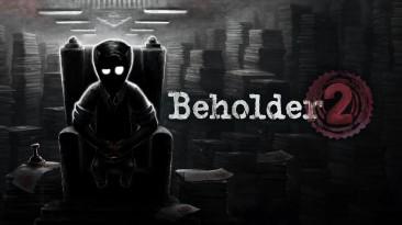 Антиутопическая стратегия Beholder 2 вышла на Xbox One