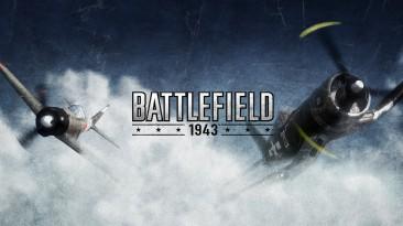 Battlefield 1943 исполнилось 10 лет