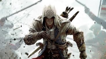 Ubisoft назвала Switch-версию Assassin's Creed III ремастером. Технические эксперты не согласны