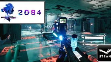 Бесконечная игра 2084 окупилась за пару дней