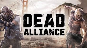 Состоялся релиз Dead Alliance