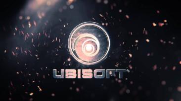 Ubisoft отказывается от модели выпуска игр каждый год