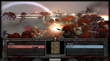 """Warhammer 40.000: Dawn of War """"Исправление мелкого текста при 1920x1080"""""""