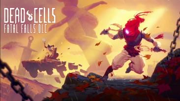 """DLC """"Fatal Falls"""" для Dead Cells выходит 26 января"""