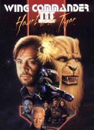 Обложка игры Wing Commander 3: Heart of the Tiger