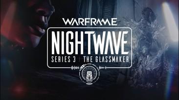 В Warframe стал доступен первый эпизод Nightwave 3