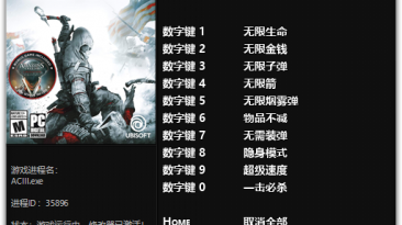 Assassin's Creed 3 - Remastered: Трейнер/Trainer (+10) [1.0] {FLiNG}
