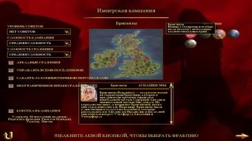 "Rome: Total War ""british campaign"""