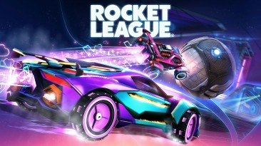 Epic Games планирует крупное обновление для Rocket League