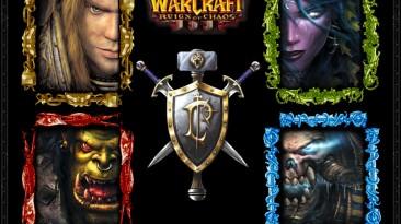 Слухи: Blizzard скоро анонсирует ремастер Warcraft 3?