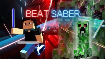 Энтузиаст превратил Minecraft в игру Beat Saber для виртуальной реальности