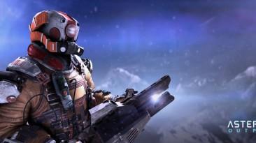 Asteroids: Outpost от Atari вышла в раннем доступе