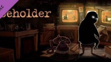 """Beholder """"Soundtrack(MP3)"""""""