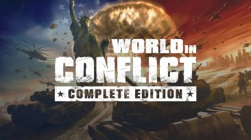 Ubisoft раздают World in Conflict