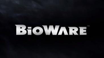 BioWare покидает руководитель программы лайф сервиса