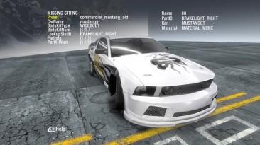 Прототип NFS: ProStreet - меню и функции отладки
