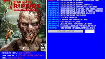Dead Island: Riptide - Definitive Edition: Трейнер/Trainer (+15) [1.1.2] [64 Bit] {Baracuda}