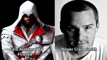 Актёры - актрисы озвучки Assassin's Creed: Brotherhood.