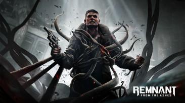 10 млн игроков бесплатно получили Remnant: From the Ashes в Epic Games Store