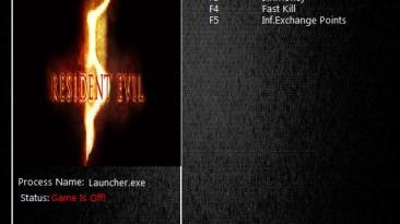 Resident Evil 5: Трейнер/Trainer (+7) [Gold Edition] {MrAntiFun}