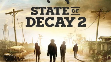 State of Decay 2: Juggernaut Edition: Таблица для Cheat Engine [UPD: 10.10.2020] {mochongli}