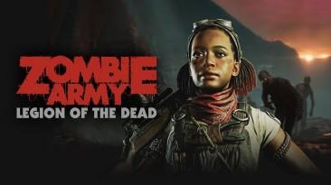 Rebellion представила короткометражку Zombie Army: Legion of the Dead