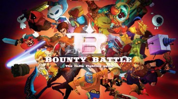 Инди-мочилово Bounty Battle напомнило о себе в анимационном трейлере