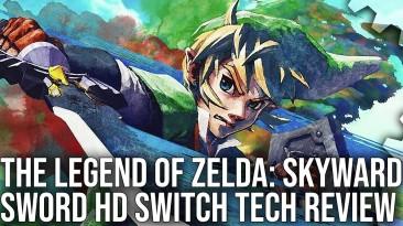 Технический анализ The Legend of Zelda: Skyward Sword HD от Digital Foundry