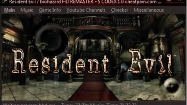 Resident Evil / Biohazard HD REMASTER: Трейнер/Trainer (+6) [1.0] {h4x0r}