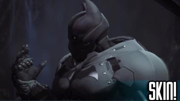 "Batman: Arkham Origins ""XE Suit skin for Batman"""