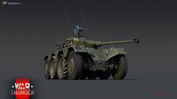 Лёгкий танк E.B.R. (1963) - новая техника боевого пропуска в War Thunder