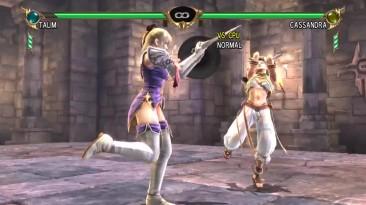 Soulcalibur IV - видео эмуляции на ПК