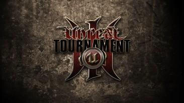 Unreal Tournament 3 больше не нуждается в GameSpy
