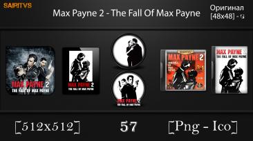 "Max Payne 2: The Fall of Max Payne ""Иконки (ArtGamer)"""