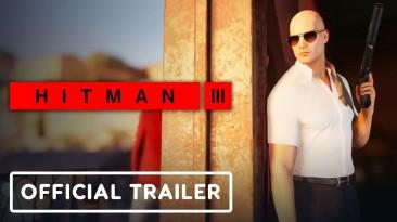 Релиз бесплатного DLC для Hitman 3