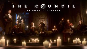 Состоялся релиз третьего эпизода The Council