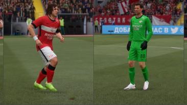 "FIFA 21 ""Легенды футбола ICON"