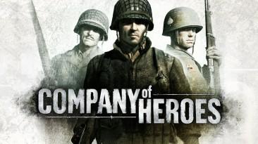 Студия Relic спрашивает вас, какой должна быть следующая Company of Heroes