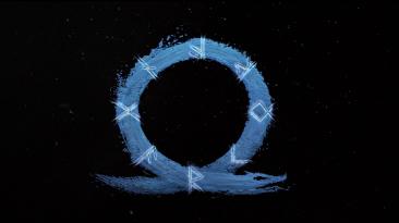 Создатель God of War Дэвид Джефф считает, что God of War Ragnarok может быть кросс-геном