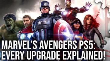 Стабильные 30FPS и ультрабыстрые загрузки: Digital Foundry о Marvel's Avengers на PS5