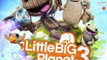 Amazon: LittleBigPlanet 3 выйдет 14 ноября.